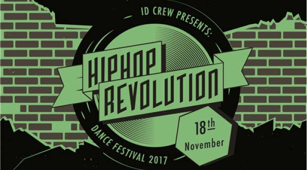 Hiphop Revolution 2017