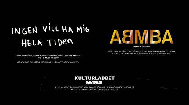 Utställning: ABMBA & Ingen vill ha mig hela tiden