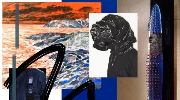 Utställning: EXIT 19