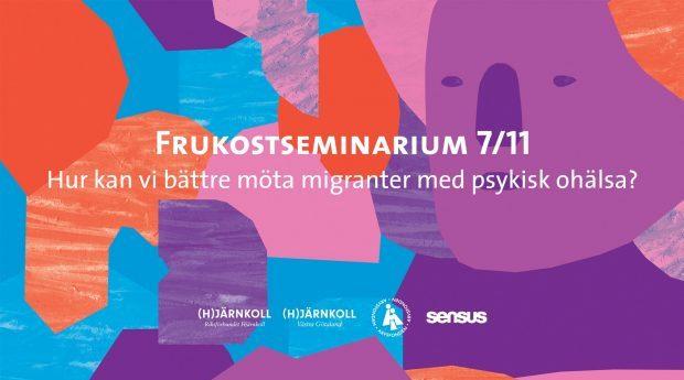 Seminarium om flykt, psykisk ohälsa och integration